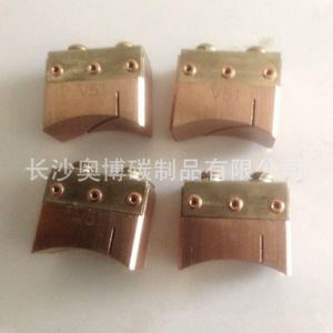 High copper graphite carbon brushes for motors V51 pictures & photos