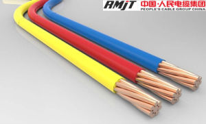 450/750V Energy Wire PVC Insulated Electrical Wires pictures & photos