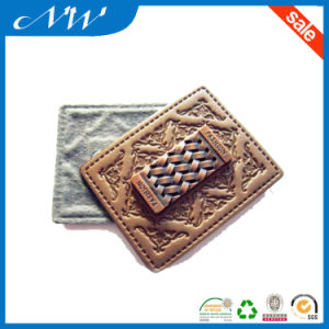 The New Indentation Technology for Leather Patch