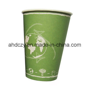 Low Profit High Quality 12oz Muffin Paper Cup pictures & photos