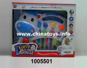 Musical Piano Toy, Musical Instrument Toy, Musical Toy (1005501) pictures & photos