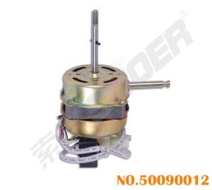 Suoer Factory Price Electric Fan Motor High Quality Desk Fan Motor (50090012-Motor-Desk Fan-18 Thick) pictures & photos