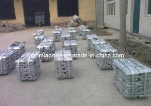 Aluminium Ingots pictures & photos