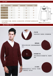 Bn1528-Yak Wool Sweaters/ Yak Cashmere Sweaters/ Knitted Wool Sweaters pictures & photos