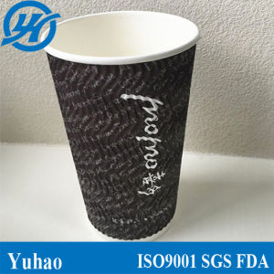 Coffee Ripple Wrap Take-Away Cup pictures & photos