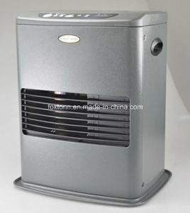 China Economical Heating Machine for Indoor, Factory Direct Sw ...