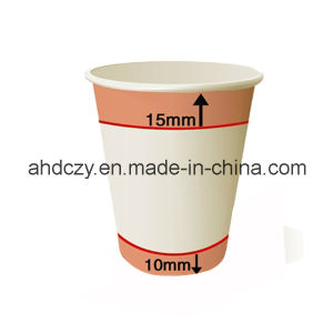 Low Profit High Quality 12oz Paper Cups Canada pictures & photos
