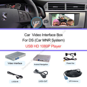 Car HD Touch Android interface GPS Navigation Box for 14-16 Ds/Ds3/Ds4/Ds6 Support DVD/WiFi pictures & photos