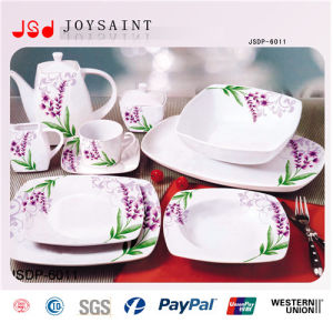 Hot Selling Squared Dinner Set (JSD116-S015)