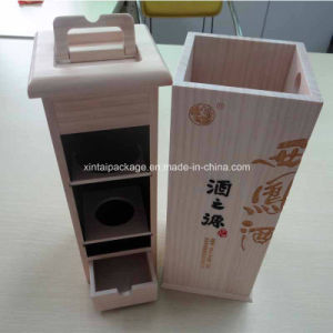 Wooden Wine Box pictures & photos