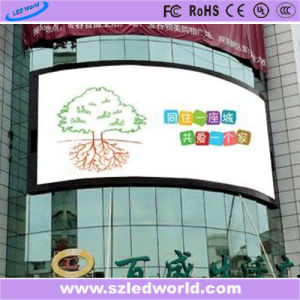 P25 Arc LED Advertising Outdoor Full Color Curved Color TV pictures & photos