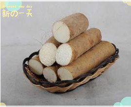 Wild Yam Extract pictures & photos