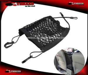 Elastic Car Emergency Cargo Net (1507400) pictures & photos