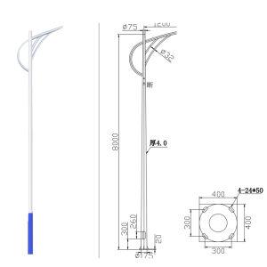 Street Lamp Pole-8 Meters Lp-C-8