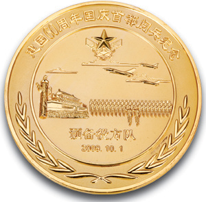Customized High Quality Gold Silver Copper Metal Antique Coin pictures & photos