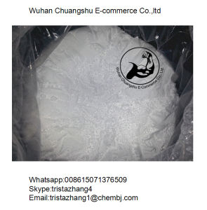 Pharmaceutical Dextromethorphan Hydrobromide for Weight Loss or Anti-Cough pictures & photos