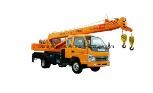 Top Quality Construction Equipment Mobile Truck Crane Qy8f of 8 Tons