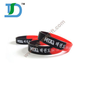 Segment Silk Printed Silicone Wristband with Qr Code Bracelet pictures & photos