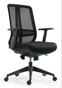 Modern Swivel Office Executive Meeting Visitor Mesh Training Chair (HX-NCD473) pictures & photos