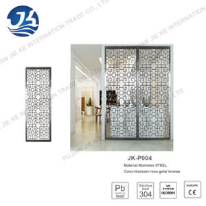 Stainless Steel Metal Perforated Laser Cut Decorative Panel pictures & photos