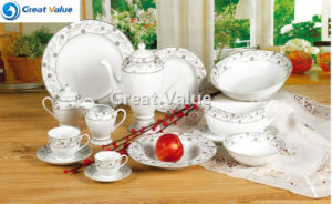 47PCS Round Dinnerware Set, White Porcelain Hotel Tableware Set pictures & photos