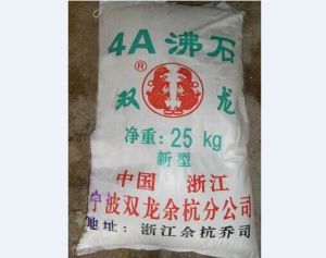 4A Zeolite / Zeolum, Pollution-Free Adsorbent pictures & photos
