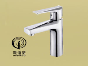 Oudinuo Single Handle Brass Shower Faucet 69714-1 pictures & photos