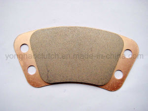 Sintered Ceramic Clutch Button Vsr11, 4GB Serial (YH1001)
