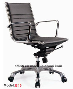 Office Leather Swivel Hotel Metal Manager Chair (B15) pictures & photos