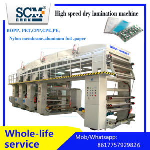High Speed Dry Lamination Machine/Laminator (150m/min)