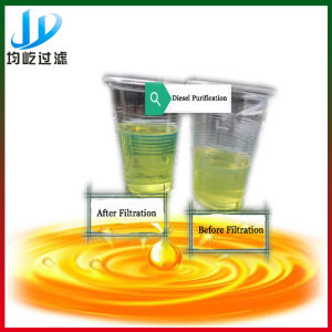 Most Efficient and Economic Sea Oil Impurification Filter System pictures & photos