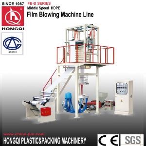 Middle Speed HDPE Film Blowing Machine pictures & photos