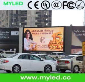Full Color LED Display Front Door Open/Double Door Open Way Cabinet pictures & photos