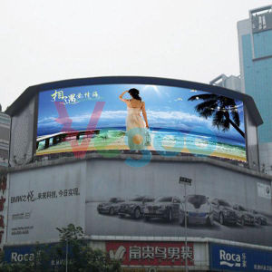 P6 Outdoor Advertising Full Color LED Display Cabinet for LED Video Wall pictures & photos