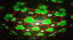 LED Effect Light 60W Nj-L60c pictures & photos