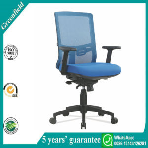 Best Lumbar Support Mesh Staples Office Chair