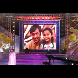 Indoor P4.81 mm Rental LED Video Wall Display pictures & photos
