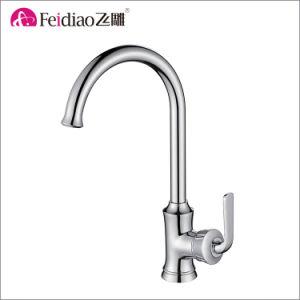 High Class Brass Single Handle Kitchen Mixer Faucet