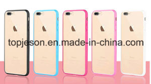 Various Colors 2 in 1 Cell Phone Case for iPhone 7 pictures & photos