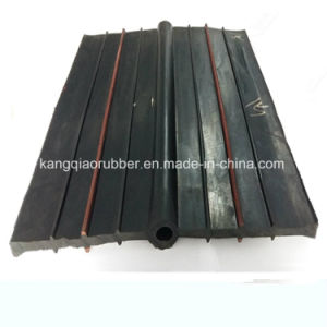 High Tensile Strength Rubber Waterstop/Concrete Waterstop for Construction Joint pictures & photos