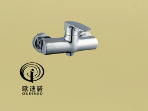 Oudinuo Brass Single Handle Brass Basin Mixer 70021-1 pictures & photos