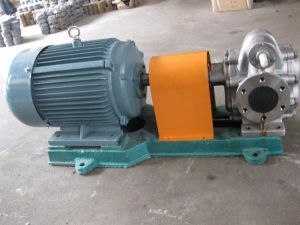 Gear Oil Pump KCB633 Low Pressure Hydraulic Pump pictures & photos