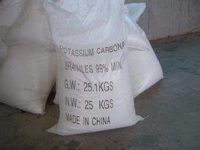 Potassium Carbonate pictures & photos