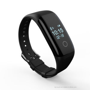 The Newest Developed Waterproof Smart Bracelet with Heart Rate Monitor (V7) pictures & photos