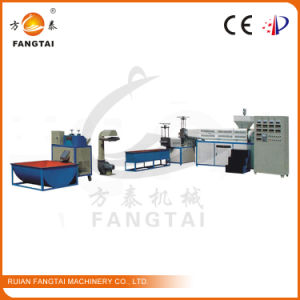FT-D High-Speed Plastic Recycling Machine for PE, PP pictures & photos