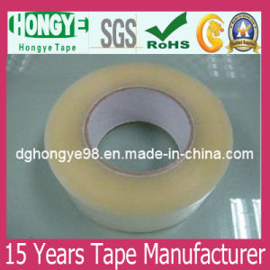 Brown BOPP Adhesive Sealing Tape (HY-064)