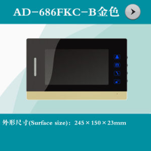 7 Inch Hands-Free Video Door Phone Shell (AD-686FKC-B)