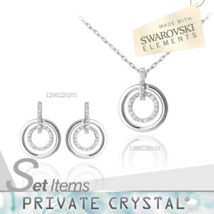 Fashion Jewelry Pendant and Earrings, Gift (120022)