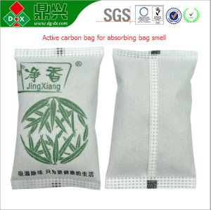 Moso Activated Carbon Household Bamboo Charcoal Deodorizer Bag