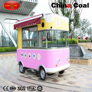 Pink Street Fast Food Vending Cart pictures & photos